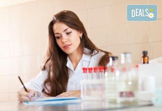 Изследване за болести, предавани по полов и кръвен път, от СМДЛ Кандиларов! - Снимка 2