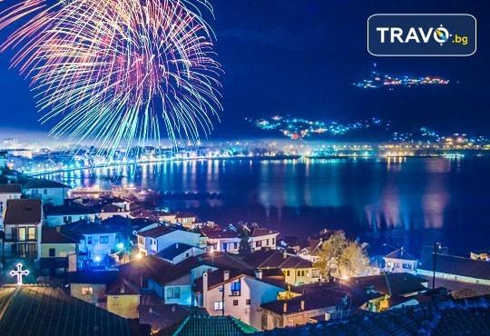 4-звездна Нова година в Охрид! 3 нощувки със закуски и 2 вечери в Hotel Belvedere, Новогодишна празнична вечеря и транспорт - Снимка 1