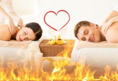 Огън от любов! Терапия за двама с парафин, синхронен масаж, огнен масаж фламбе, две чаши вино в ''Senses Massage & Recreation''! - Снимка