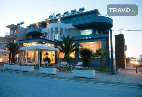 Отпразнувайте Нова година в Паралия Катерини, Гърция! 3 нощувки с 3 закуски и 2 вечери, транспорт с дневен преход и водач - Снимка 2