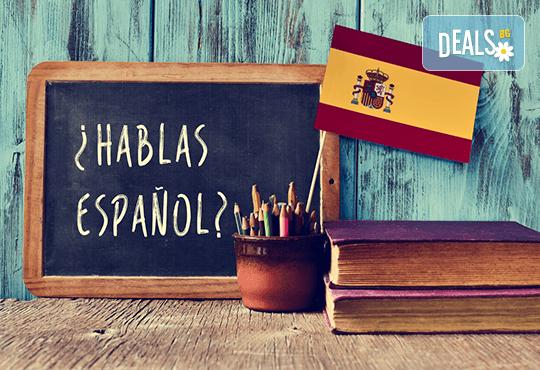 Запишете се на курс по испански език, 50 учебни часа, с включени учебни материали и сертификат след завършване на курса от Академис! - Снимка 1