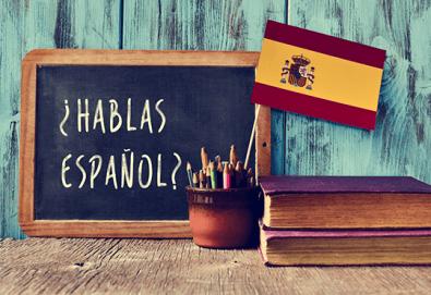 Запишете се на курс по испански език, 50 учебни часа, с включени учебни материали и сертификат след завършване на курса от Академис! - Снимка