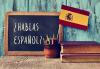 Запишете се на курс по испански език, 50 учебни часа, с включени учебни материали и сертификат след завършване на курса от Академис! - thumb 1