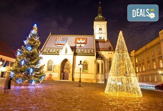 Посрещнете Новата 2020 година в Загреб, Хърватия! 3 нощувки с 3 закуски и 2 вечери в Laguna Hotel 3*, Новогодишна вечеря и транспорт - Снимка 2
