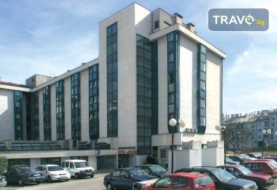 Посрещнете Новата 2020 година в Загреб, Хърватия! 3 нощувки с 3 закуски и 2 вечери в Laguna Hotel 3*, Новогодишна вечеря и транспорт - Снимка 6