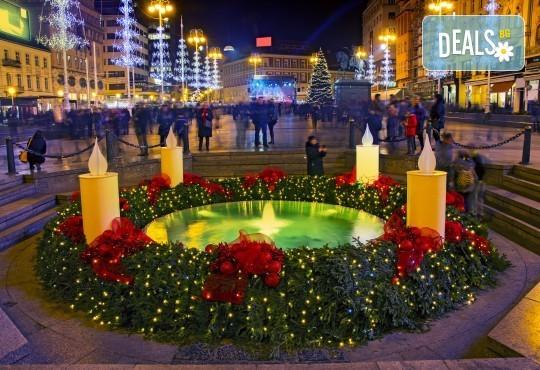 Посрещнете Новата 2020 година в Загреб, Хърватия! 3 нощувки с 3 закуски и 2 вечери в Laguna Hotel 3*, Новогодишна вечеря и транспорт - Снимка 1