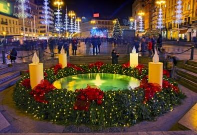 Посрещнете Новата 2020 година в Загреб, Хърватия! 3 нощувки с 3 закуски и 2 вечери в Laguna Hotel 3*, Новогодишна вечеря и транспорт - Снимка