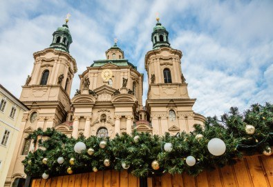 Коледна магия в Прага и Братислава! 3 нощувки със закуски, транспорт и екскурзовод от Комфорт Травел! - Снимка