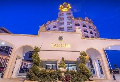 Ранни записвания за Нова година 2020 в J'Adore Deluxe Hotel & Spa 5*, Сиде, с BELPREGO Travel! 4 нощувки на база All Inclusive, възможност за транспорт - Снимка