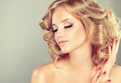 Подстригване, подхранваща терапия с маска на Alfaparf Milano и прическа със сешоар в Студио за красота Angels of Beauty! - Снимка