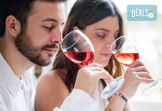 Заповядайте на празника на виното в Пловдив на 16.11. в туроператор Поход - транспорт, водач и разходка в Стария град - Снимка 1