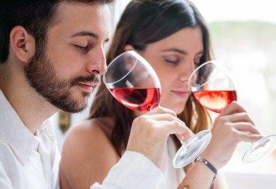 Заповядайте на празника на виното в Пловдив на 16.11. в туроператор Поход - транспорт, водач и разходка в Стария град - Снимка