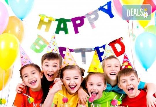 Наем за 1 час на детски клуб за рожден ден или друг празник, с музика, играчки и много забавления от Парти клуб Слънчо - Снимка 2