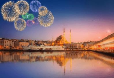 Нова година в Истанбул! 2 нощувки със закуски в Grand Ahi Hotel 3*, транспорт, водач и посещение на Одрин - Снимка