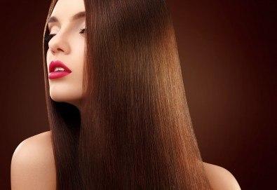 Лукс терапия! Подстригване с гореща ножица, ботокс терапия или хиалуронова терапия и прическа прав сешоар в Салон за красота B Beauty - Снимка