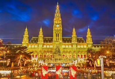 Магични Виена и Будапеща преди Коледа! 3 нощувки със закуски в хотели 3*, транспорт и водач-екскурзовод от Комфорт Травел! - Снимка