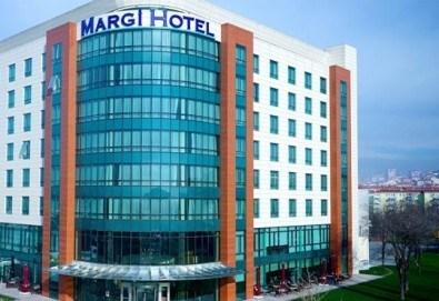 Посрещнете Нова година 2020 в Hotel Margi 5*, Одрин, с Глобус Холидейс! 3 нощувки, 3 закуски, 2 вечери и Новогодишна Гала вечеря, възможност за транспорт! - Снимка