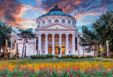 Екскурзия през ноември до Румъния със Запрянов Травел! 2 нощувки със закуски, транспорт, екскурзовод и панорамна обиколка на Букурещ - Снимка