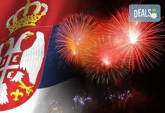 Нова година в Лесковац! 2 нощувки с 2 закуски и 1 вечеря с неограничени напитки и жива музика в Hotel Gros 2*, транспорт по избор - Снимка 1