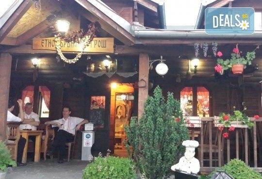 Нова година в Лесковац! 2 нощувки с 2 закуски и 1 вечеря с неограничени напитки и жива музика в Hotel Gros 2*, транспорт по избор - Снимка 9