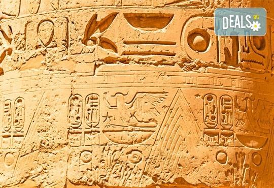 Почивка в Египет през есента с Караджъ Турс! 7 нощувки на база All inclusive в хотел 4*, Хургада, самолетен билет за директен чартърен полет и трансфери - Снимка 7