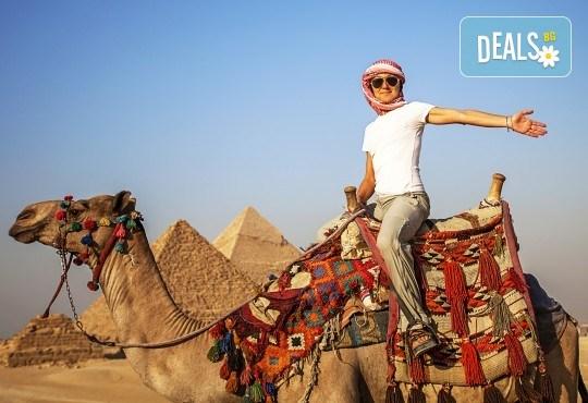 Почивка в Египет през есента с Караджъ Турс! 7 нощувки на база All inclusive в хотел 4*, Хургада, самолетен билет за директен чартърен полет и трансфери - Снимка 2