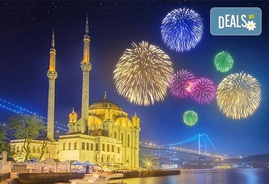 Нова година в Истанбул на супер цена! 2 нощувки със закуски в Kuran Hotel 3*, транспорт и посещение на Одрин - Снимка 1