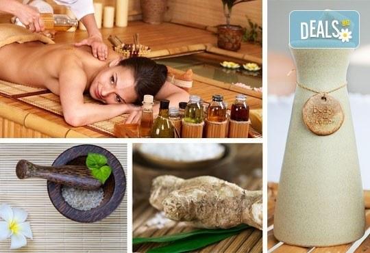 Лечебен болкоуспокояващ масаж на гръб с билкови масла + рефлексотерапия на ходила и длани в Бутиков салон Royal Beauty Room - Снимка 1