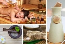 Лечебен болкоуспокояващ масаж на гръб с билкови масла + рефлексотерапия на ходила и длани в Бутиков салон Royal Beauty Room - Снимка