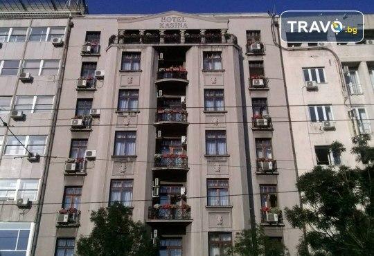 Посрещнете Нова година в Сърбия! 2 нощувки със закуски в хотел Kasina 3* в Белград! - Снимка 7