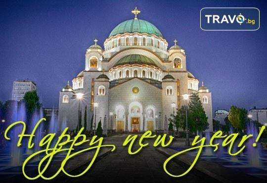 Посрещнете Нова година в Сърбия! 2 нощувки със закуски в хотел Kasina 3* в Белград! - Снимка 1
