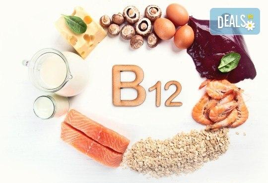 Кръвно изследване на нивата на витамин В12 в организма в СМДЛ Кандиларов - Снимка 1
