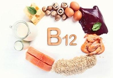 Кръвно изследване на нивата на витамин В12 в организма в СМДЛ Кандиларов - Снимка