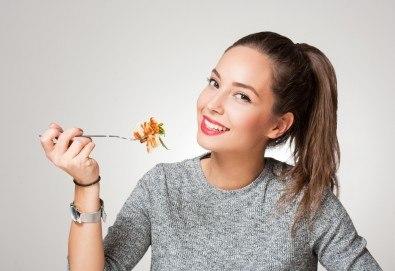 Хапнете вкусно и изгодно! Основно ястие и салата по избор от La Dolce Vita bar & dinner!