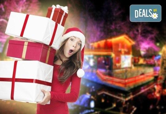 Коледен шопинг в Кавала, Драма и Онируполи: 1 нощувка и закуска, транспорт