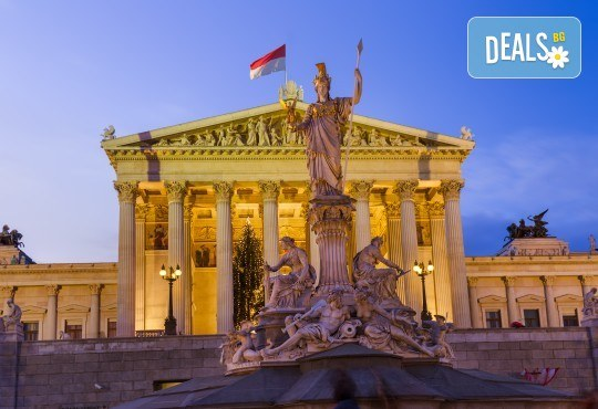 Предколедна екскурзия до Будапеща и Виена с Холидей БГ Тур! 2 нощувки със закуски, транспорт, екскурзовод и посещение на Пратера и Пандорф! - Снимка 5