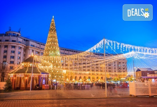 Екскурзия преди Коледа до Букурещ: 1 нощувка и закуска, транспорт и