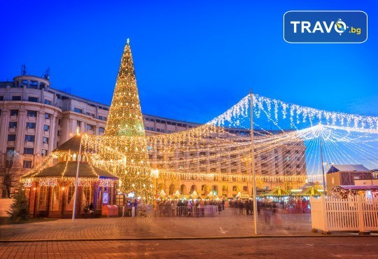 Потопете се в Коледното очарование на Букурещ - Малкия Париж! 1 нощувка със закуска, транспорт и екскурзовод - Снимка 1