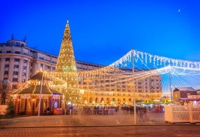 Потопете се в Коледното очарование на Букурещ - Малкия Париж! 1 нощувка със закуска, транспорт и екскурзовод - Снимка