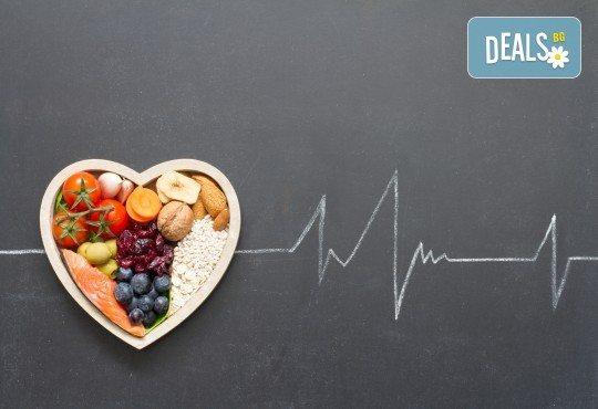 Кръвно изследване за нарушена липидна обмяна - хомоцистеин, холестерол, триглицериди, HDL, LDL, hsCRP и кръвна захар в СМДЛ Кандиларов! - Снимка 1