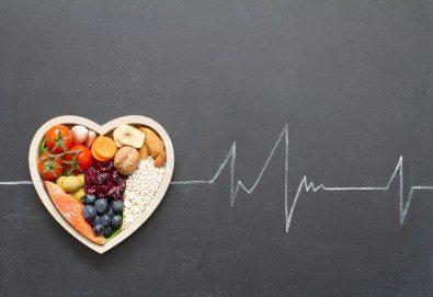 Кръвно изследване за нарушена липидна обмяна - хомоцистеин, холестерол, триглицериди, HDL, LDL, hsCRP и кръвна захар в СМДЛ Кандиларов! - Снимка