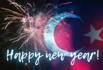 Петзвездна Нова година в Eresin Topkapi Hotel в Истанбул! 2 нощувки със закуски, ползване на турска баня, басейн и сауна - Снимка