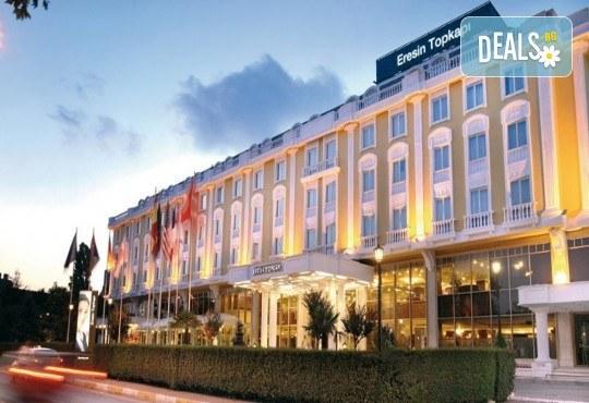 Петзвездна Нова година в Eresin Topkapi Hotel в Истанбул! 2 нощувки със закуски, ползване на турска баня, басейн и сауна - Снимка 2
