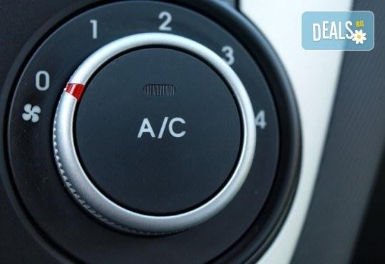 Безгрижен сезон за Вашия автомобил! Цялостна профилактика на автоклиматик от автоцентър Торнадо! - Снимка 2