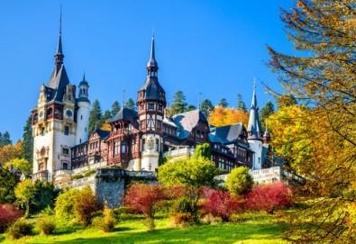 Екскурзия на супер цена през есента до Румъния! 2 нощувки със закуски в Синая, транспорт и посещение на замъка Пелеш и Музея на селото