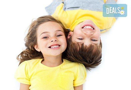 Направете на своето дете пакет изследвания за детска ясла и детска градина в СМДЛ Надежда 1! - Снимка 1
