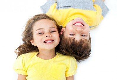 Направете на своето дете пакет изследвания за детска ясла и детска градина в СМДЛ Надежда 1! - Снимка
