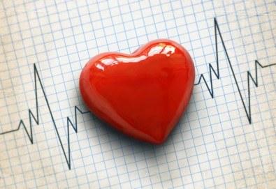 Пакет изследване на ПКК, холестерол и триглицериди в СМДЛ Надежда 1! - Снимка