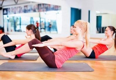 За гъвкаво и здраво тяло! 5 или 8 тренировки по аеробни спортове по избор в Pro Sport във Варна! - Снимка