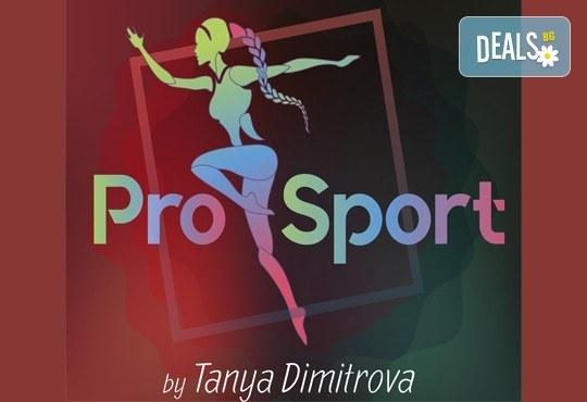 Забавлявайте се и бъдете във форма! 3 или 5 тренировки по Pole Dance в Pro Sport, Варна! - Снимка 3